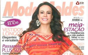 A revista Moda Moldes publicou nota sobre a chegada ao mercado do Fashion Premium